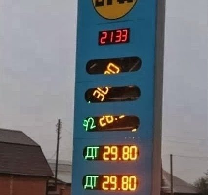 Gas prices are falling