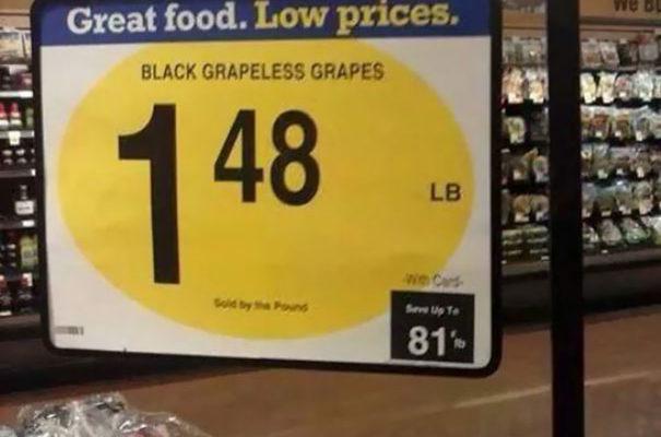 Grapeless grapes